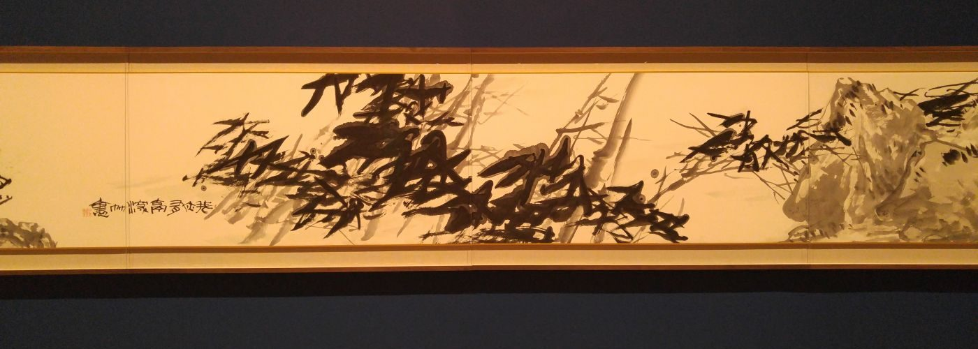 Chinese Ink Paintings San Diego Museum of Art